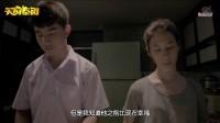 泰剧《我的兄弟情人》中字第三集@天府泰剧