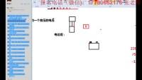 【汽车维修】16.12.28直流电、交流电、脉冲、占空比、脉宽(EveryCircuit手机模拟软件)