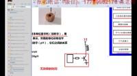 汽车维修16.12.30汽车电容滤波、电感变压器讲解