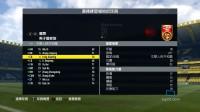 XONE《FIFA 17》中国队技巧训练01