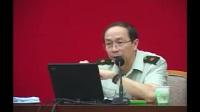 金一南:新世纪国家安全战略(完整版)内部讲话,速看
