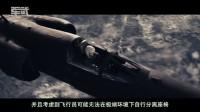 【军武次位面】40:弹射座椅 拿什么拯救你我的飞行员