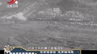 经典传奇 探索发现-朝鲜战场上的那位神枪王hd0