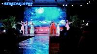 相约江南群完美2016年全国年会演出