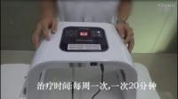 光谱仪操作视频