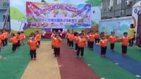 瑞清幼儿园第二届亲子体能趣味活动(中一班)