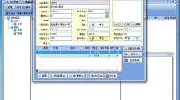 服装软件商品资料建立