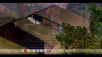 CCTV请您欣赏-重庆四面山风光(完整版)