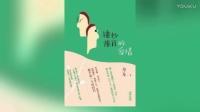 《惟妙惟肖的爱情》—中国当代知识分子的精神挽歌