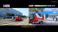 同辉汽车清扫机服务美丽中国