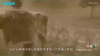 悦历史 野史秘辛 解密东陵大盗孙殿英盗墓秘史(下) 高清版!