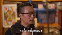 他拍抗战记录片轰动全国 后开创海派魔术叱咤上海滩 124