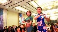 中国新时代健康产业集团2016年团拜会