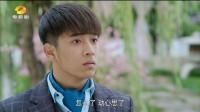 【贾青】商海棠03cut