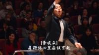 《春节自救指南》- 上海彩虹室内合唱团