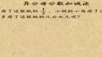 [52-1-1]折纸