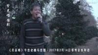 紫光唱豫剧·黄鹤楼-周都督提起来要荆襄