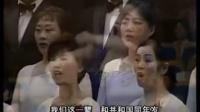 【综艺精选】不一样的旋律!合唱《我们这一辈》湖南知青艺术团合唱团 指挥:王珺
