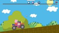 粉红小猪摩托大战跳跃的粉红小猪|粉红猪小妹中文版小猪佩奇动画片peppapig