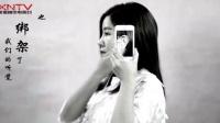 公益广告:《放下手机 做回自己》