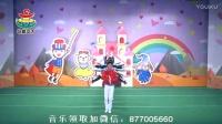 林老师2017幼儿园最新舞蹈幼儿园六一舞蹈《show time》儿童节开场舞