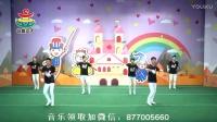 林老师幼儿舞蹈视频2017幼儿园最新舞蹈幼儿园六一舞蹈《欢乐舞动》健美操