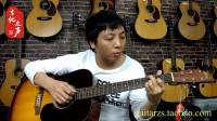【吉他之声】吉他系列教学 第18课 G调 讲解单曲 <蜗牛>
