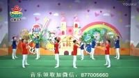 林老师幼儿舞蹈视频2017幼儿园最新舞蹈幼儿园六一舞蹈《圆圆圈圈乐》器械操
