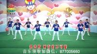 林老师舞蹈2017幼儿园最新舞蹈幼儿园六一舞蹈 《渴望光》