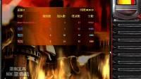 红警2尤里复仇遭遇战(一)