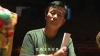 中国首部音乐剧电影《一夜成名》主题曲mv
