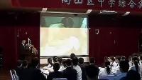 a综合实践课(上)