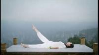 瑜伽境界-基础瑜伽-02