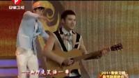 2011安徽卫视春晚:MIC男团《外婆的澎湖湾》
