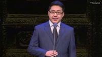 2012北京京剧院元宵节京剧演唱会(上)〈超清版〉