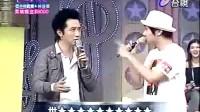 20081101林俊杰-百万大哥星