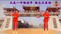 阳光美梅广场舞【DJ新年好】视频制作:永不疲倦123