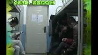 庆阳六中2010级四班 那些年,四叶草绿了校园_饼饼