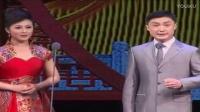 2012北京京剧院元宵节京剧演唱会(中)〈超清版〉