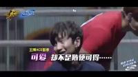 Gary调戏懵智睡觉的时候最美 南京站