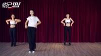 跟着金晨学跳Zumba瘦身舞 28