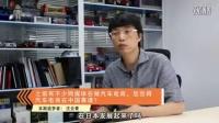 [汽车]《追梦者》汽车新媒体纪实 第三期  专访: 汪云青xx0