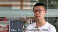 [汽车]《追梦者》汽车新媒体纪实 专访:YYP颜宇鹏xx0