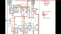 17.2.9汽车自动大灯电路与灯光调节电路识读