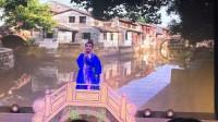 越剧《洗马桥》 生祭 片段1 缪新斌 温岭小百花 杜桥方田洋20170218