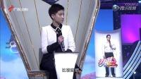 """《千万别错过》 2014 02 21 :完整版""""假小子""""遇上校园纯情男"""