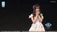 2017-02-12 SNH48 TeamSII公演MC剪辑