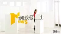 2017年CCTV6-中国电影报道-主持人宣传片-谢映玲篇