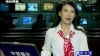 张吉平老师在国际上传播太极拳3.asc
