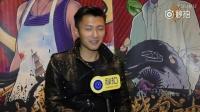 专访谢霆锋:与郑容和默契十足 路演被观众投诉